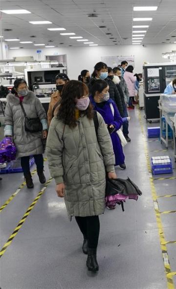 """重庆秀山:""""送岗上门""""助力企业复工复产 - 中国企业网财经"""