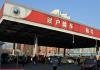 北京花乡二手车市场恢复营业 只接待预约的购车用户