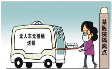 人工智能发挥头雁效应 - 中国企业网财经